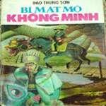 Bi mat mo Khong Minh  icon download
