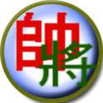 Chinese Chess for Android icon download