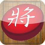 co tuong  icon download