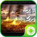 Độc Bá Tam Quốc icon download