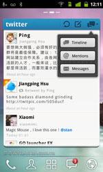 GO Twitter Widget  icon download