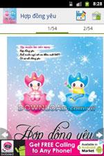 Hợp đồng yêu  icon download