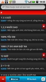 KarDroid Arirang Karaoke List