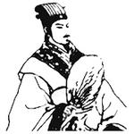 Khổng Minh Thần Toán
