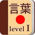 Học tiếng Nhật cho Android
