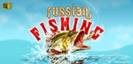 Russian fishing