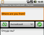 Russian Translate