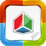 Smart Office 2  icon download