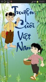 Truyện cười Việt