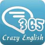 UD 365 Crazy English