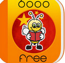 6000 Words Learn Chinese Language for Free cho iPhone