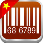 BarcodeViet  icon download