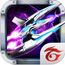 Chiến Cơ Huyền Thoại cho iPhone icon download