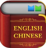 Chinese English Dictionary  icon download