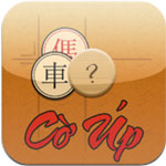 Cờ úp  icon download