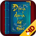 Định danh kỳ thư HD for iPad