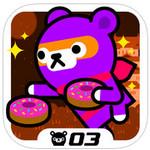 Donut Ninja Tappi Bear  icon download