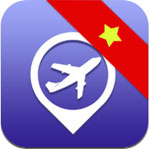 Du lịch Việt Nam for iOS icon download