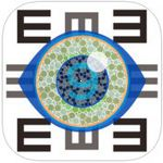 Eyesight Test and care  icon download
