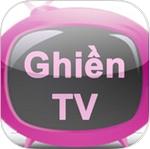 Ghiền TV