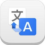 Google Translate for iOS icon download