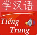 Học Tiếng Trung giao tiếp mỗi ngày cho iPhone