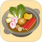 HotPot Recipe Manager  icon download
