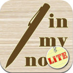 In My Note Lite