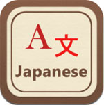 Japanese Dictionary Free  icon download