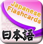 Japanese Vocabulary Free cho iPhone