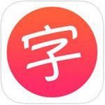 Kanji Sensei Learn Japanese