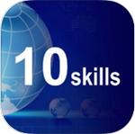 Kỹ năng quản lý cao cấp  icon download