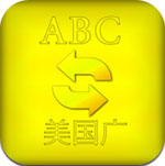 Language Translator HD