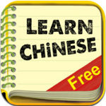 LearnChinese Free