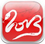 Lời Chúc Tết 2013  icon download