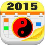 Lunar Calendar 2015 icon download