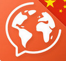 Mondly Learn Chinese FREE cho iPhone