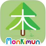 Monki Chinese Class  icon download