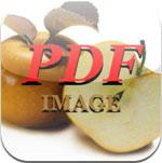 PDF Image  icon download