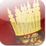 Rút quẻ đầu năm 2013  icon download
