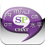 SocialPulse Chat