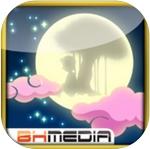Sự tích chú Cuội cung trăng  icon download