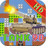 Tank 90  icon download
