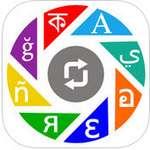 Translator  icon download