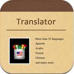 Translator Pro+