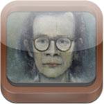 Trịnh Công Sơn - Những bài viết sưu tầm