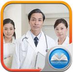 Tuyển tập y học sức khỏe  icon download