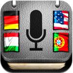 Vocal Interpreter