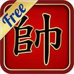 Cờ tướng for Windows Phone icon download