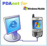 PdaNet for Windows Mobile (32bit Desktop Installer)